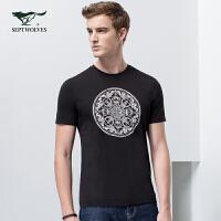 七匹狼短袖T恤夏季男士时尚休闲青年黑色短袖圆领印花T恤
