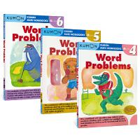 Kumon Math Workbooks Word Problems G4-G6 公文式教育 小学数学练习册应用题 思