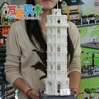 万格儿童益智拼插积木玩具 组装 世界建筑意大利比萨斜塔8012