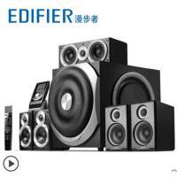 【支持礼品卡】Edifier/漫步者 S5.1MKII家庭影院音箱5.1低音炮hifi音响套装电视