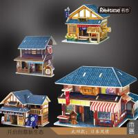 木质手工DIY小屋立体拼图世界风情建筑儿童益智玩具法国风情 中国风情 日本风情 建筑特色 立体手工拼插模型玩具