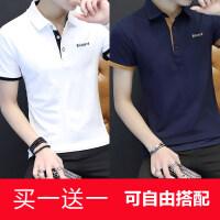 2件韩版男装短袖T恤夏季新款男士潮流衬衫领POLO衫百搭修身衣服