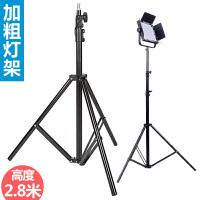 LED灯三脚架柔光箱灯架摄影灯架小型闪光灯支架专业便携折叠2.8米