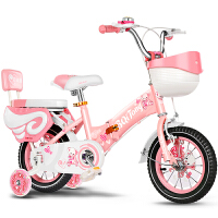 儿童自行车女孩2-3-5-6-7-9-10岁宝宝脚踏单车女童公主款