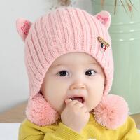 儿童帽子秋冬季宝宝毛线帽婴儿护耳帽0-1-2岁男女孩可爱公主
