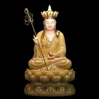 汉白玉佛像摆件黄玉镶金地藏王菩萨石雕娑婆三圣神像地藏菩萨坐像