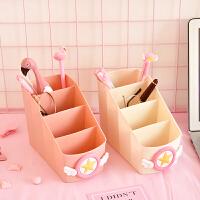 粉色少女心桌面收纳盒化妆品收纳盒小樱翅膀星星储物盒笔筒整理盒