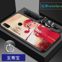 红米note7pro手机壳小米note7pro钢化玻璃镜面全包保护套软套壳个性定制网红新潮男女