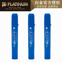 Platinum白金 CPM-150/蓝色单支/10色可选 大双头记号笔进口墨水快干办公不可擦物流笔儿童小学生绘画涂鸦多彩油性 当当自营