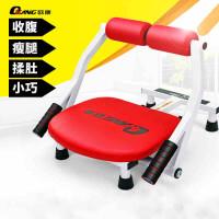 仰卧起坐健身器材家用多功能仰卧板收腹器机腹肌板男女运动椅
