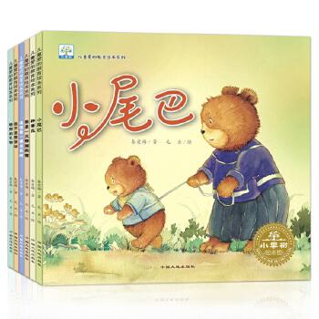 全套6册小果树儿童爱的教育绘本系列 绘本儿童3-6周岁睡前故事书幼儿园大中小班儿童启蒙认知读物 0--3岁宝宝早教爱的故事幼儿书籍