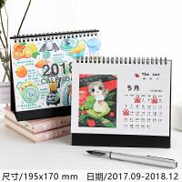 2018年小清新森系水彩画台历记事带农历手绘漫画可爱猫咪狗狗日历