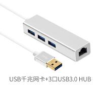 苹果笔记本转换器macbook air13寸转接头VGA/HDMI投影仪雷电接口 USB千兆网卡+3个USB3.0 银