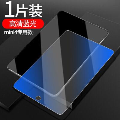 20190702043618184ipad mini4钢化膜苹果7.9英寸平板电脑玻璃膜迷你4高透弧边防蓝光屏幕膜ipadmini4保