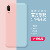 20190828034033306华为p30手机壳硅胶mate20全包液态nova4保护套p20软壳mate20x外壳