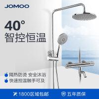 九牧(JOMOO)智能恒温花洒套装恒温出水淋浴顶喷套装26096/26088-316