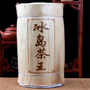 2015年 益普香(冰岛茶王)生茶 5000g/柱 2柱