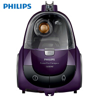飞利浦(Philips)吸尘器FC8472/81家用无尘袋1600W大功率(魔幻紫) 第四代飓风离尘