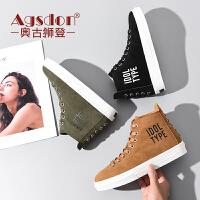 【三色可选】奥古狮登高帮鞋女短靴春季新款百搭韩版板鞋休闲靴子