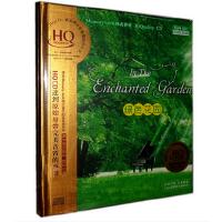 正版发烧碟片光盘 魔音唱片 绿色花园 钢琴演奏 HQCD CD车载CD