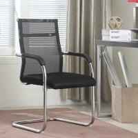 大豪畅销电脑椅办公椅透气网椅会议椅弓架椅职员椅 黑色承重150KG
