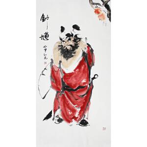 陕西省美术家协会会员 周弘光 《钟馗》 70*137cm
