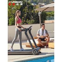 美国HARISON 跑步机 家用 全折叠迷你智能静音跑步机 减肥运动健身器材 Monica T2