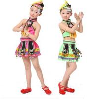 少儿童演出服装女童群舞独舞少数民族苗族土家族壮族彝族舞蹈服装六一节表演服