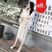 2018春装新款韩版女装省心搭配上衣配裙子两件套时髦小香风套装潮GH17 米白色