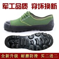 解放鞋低帮男迷彩鞋军训劳保胶鞋女工地户外鞋高帮耐磨帆布鞋