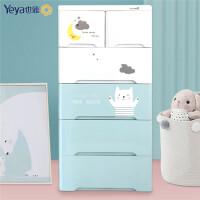 Yeya也雅宝宝抽屉式收纳柜子儿童衣柜塑料 卡通储物柜婴儿五斗柜