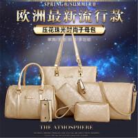 茉蒂菲莉 女包 2020新款欧美时尚复古经典奢华女士手提单肩菱格六件套子母包