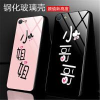 iphone7手机壳+钢化膜 苹果7保护套 苹果iPhone7 手机套 全包防摔硅胶软边钢化玻璃彩绘保护壳FLBL