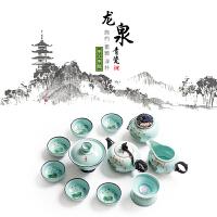 功夫茶具套装家用陶瓷龙泉青瓷景德镇手绘办公室泡茶鱼杯盖碗礼品