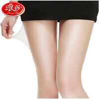2双浪莎丝袜 超薄款防勾丝护肤遮瑕包芯丝连裤袜 夏季性感打底袜