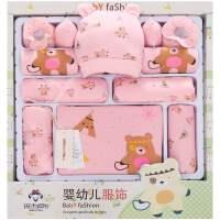 纯棉婴儿衣服礼盒秋冬加厚初生满月宝宝套装母婴用品大全婴儿礼盒