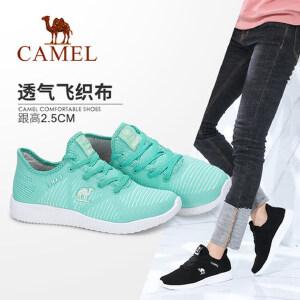 Camel/骆驼女鞋 2018春季新款舒适透气单鞋 简约轻盈运动鞋