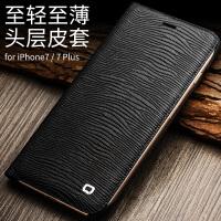 iphone7 plus手�C�ふ嫫� 5.5商�毡Wo皮套�O果7 翻�w手�C套 4.7寸iPhone7 蜥蜴�y黑色