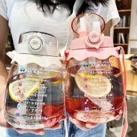 水杯女大容量带吸管便携大肚高颜值网红夏天季塑料杯子运动水壶瓶