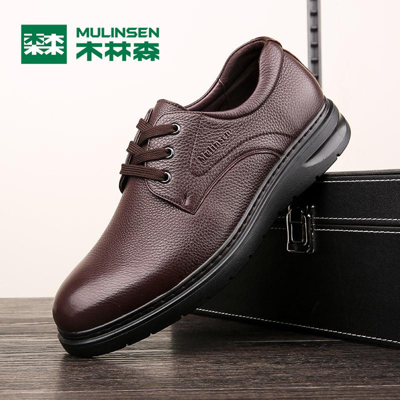 木林森男鞋 秋季新品男士商务休闲皮鞋 低帮系带百搭防滑爸爸鞋05367356
