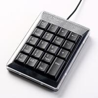 财务会计数字键盘笔记本电脑外接usb有线小键盘免切换轻薄迷你办公商务 黑色