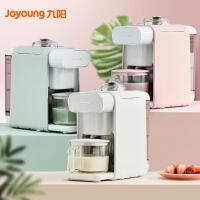 九阳(joyoung)DJ06R-KMini免洗豆浆机 破壁无渣 自动出浆 小容量 多功能 不用手洗的破壁豆浆机
