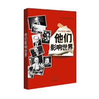 《名人传记》珍藏本:他们影响世界