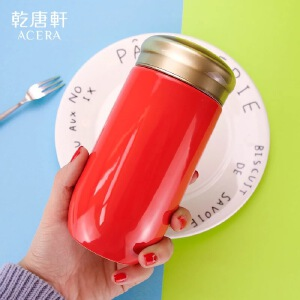 乾唐轩活瓷杯中圆融随身杯单层400ml创意陶瓷便携带盖茶水杯子