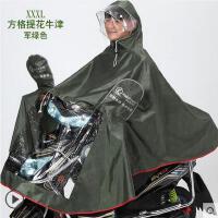 新品 环视大面罩反光雨披电动车单人大帽檐雨披 加大加厚电瓶摩托车雨衣 可礼品卡支付
