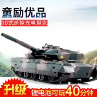 儿童遥控坦克玩具遥控车 大型充电对战仿真坦克汽车 坦克模型男孩玩具