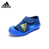【到手价:269元】阿迪达斯Adidas童鞋2019夏季新款女童包头凉鞋儿童中大童男沙滩鞋(5-10岁可选)D9789