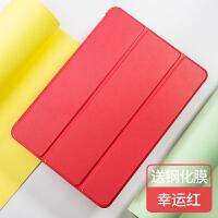 苹果iPad mini4保护套硅胶迷你4皮套平板电脑超薄全包边智能软壳