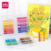 得力油画棒36色蜡笔儿童安全画笔24色油画笔幼儿园画笔套装油化棒腊笔透明手提盒装可水洗绘画彩笔套装