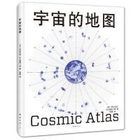 宇宙的地图 近百幅天文望远镜拍摄的精美图片,开启奇妙的宇宙之旅,释放孩子的好奇心和想象力,放眼广阔世界。